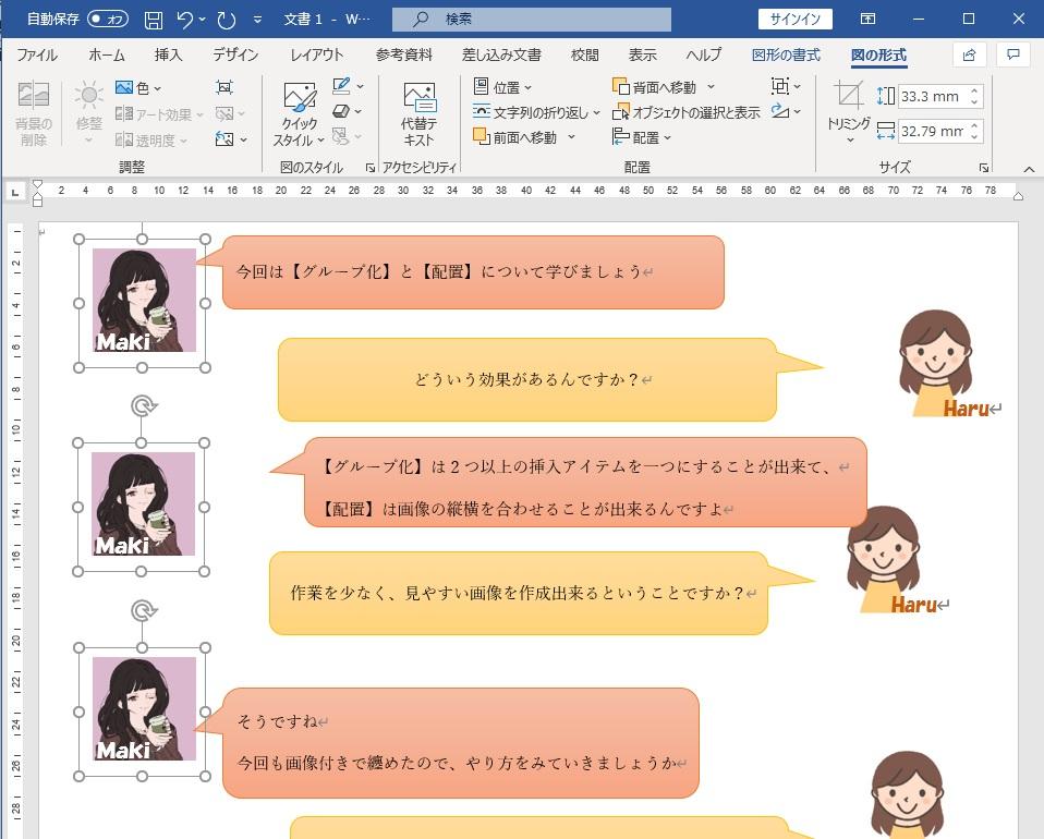 f:id:makiblog524:20191208152012j:plain