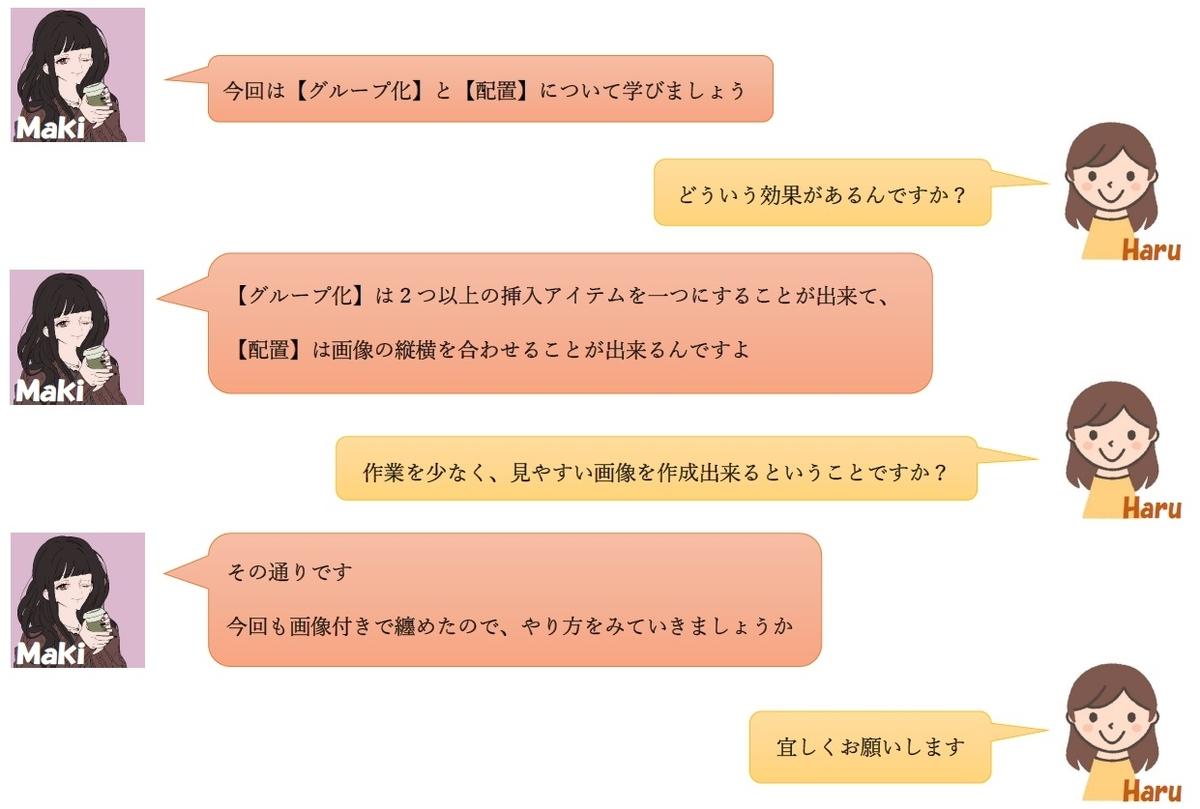 f:id:makiblog524:20191208154230j:plain