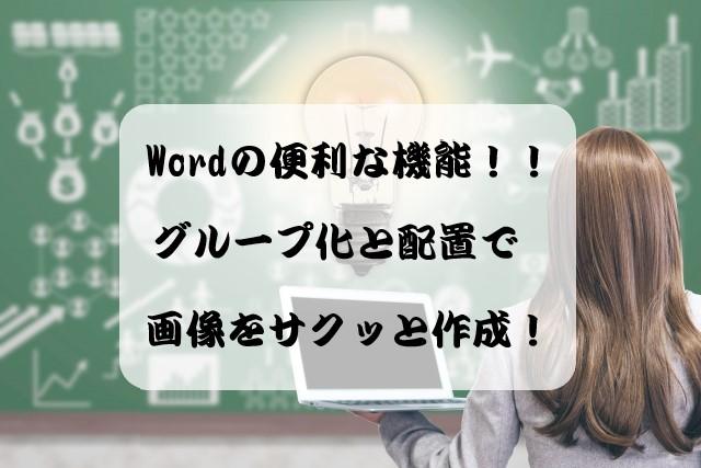 f:id:makiblog524:20191208170320j:plain