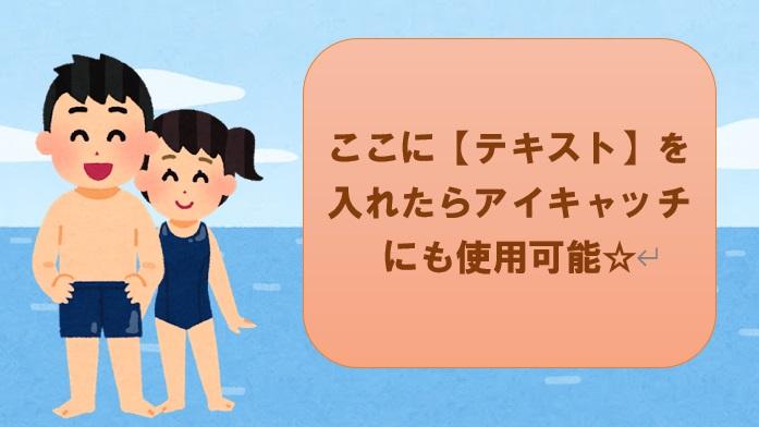 f:id:makiblog524:20191212121810j:plain