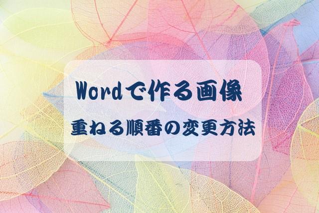 f:id:makiblog524:20191212142611j:plain