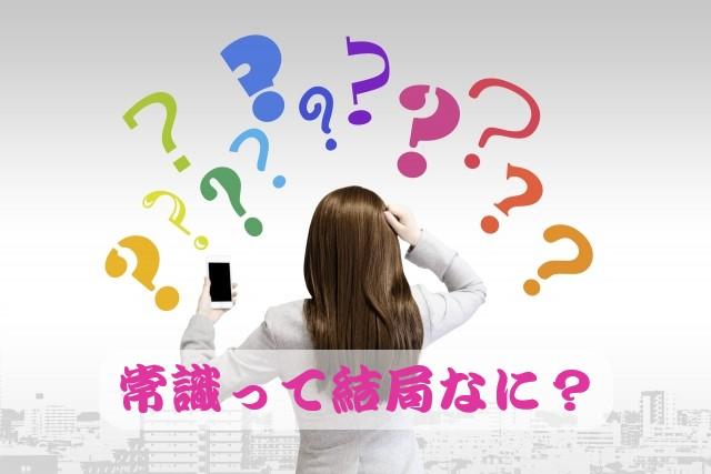 f:id:makiblog524:20200105171702j:plain