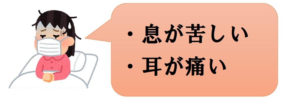 f:id:makiblog524:20200131134845j:plain