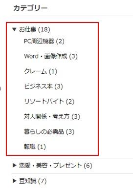 f:id:makiblog524:20200216150802j:plain
