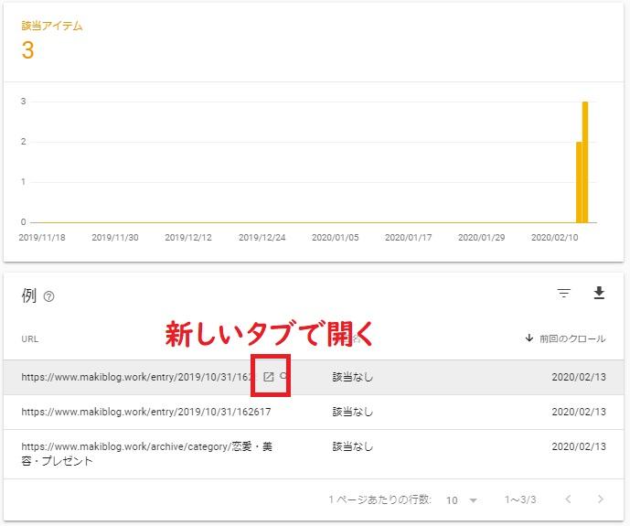 f:id:makiblog524:20200216163314j:plain
