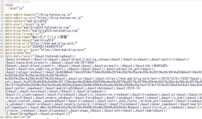 f:id:makiblog524:20200216164528j:plain
