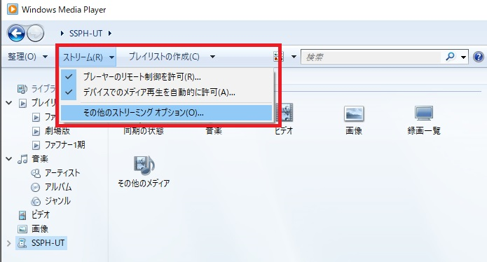 f:id:makiblog524:20200725165631j:plain
