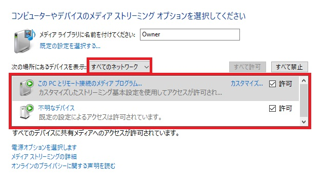 f:id:makiblog524:20200725170104j:plain