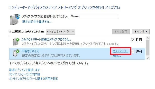 f:id:makiblog524:20200725170903j:plain