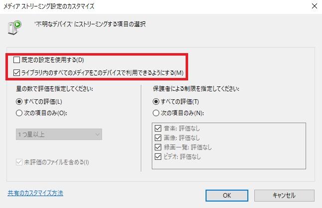 f:id:makiblog524:20200725171157j:plain