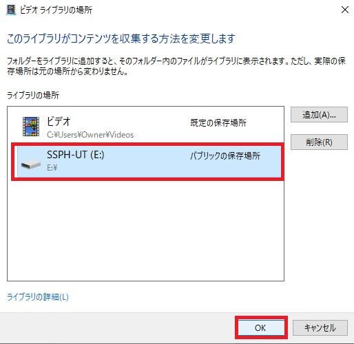 f:id:makiblog524:20200725172245j:plain