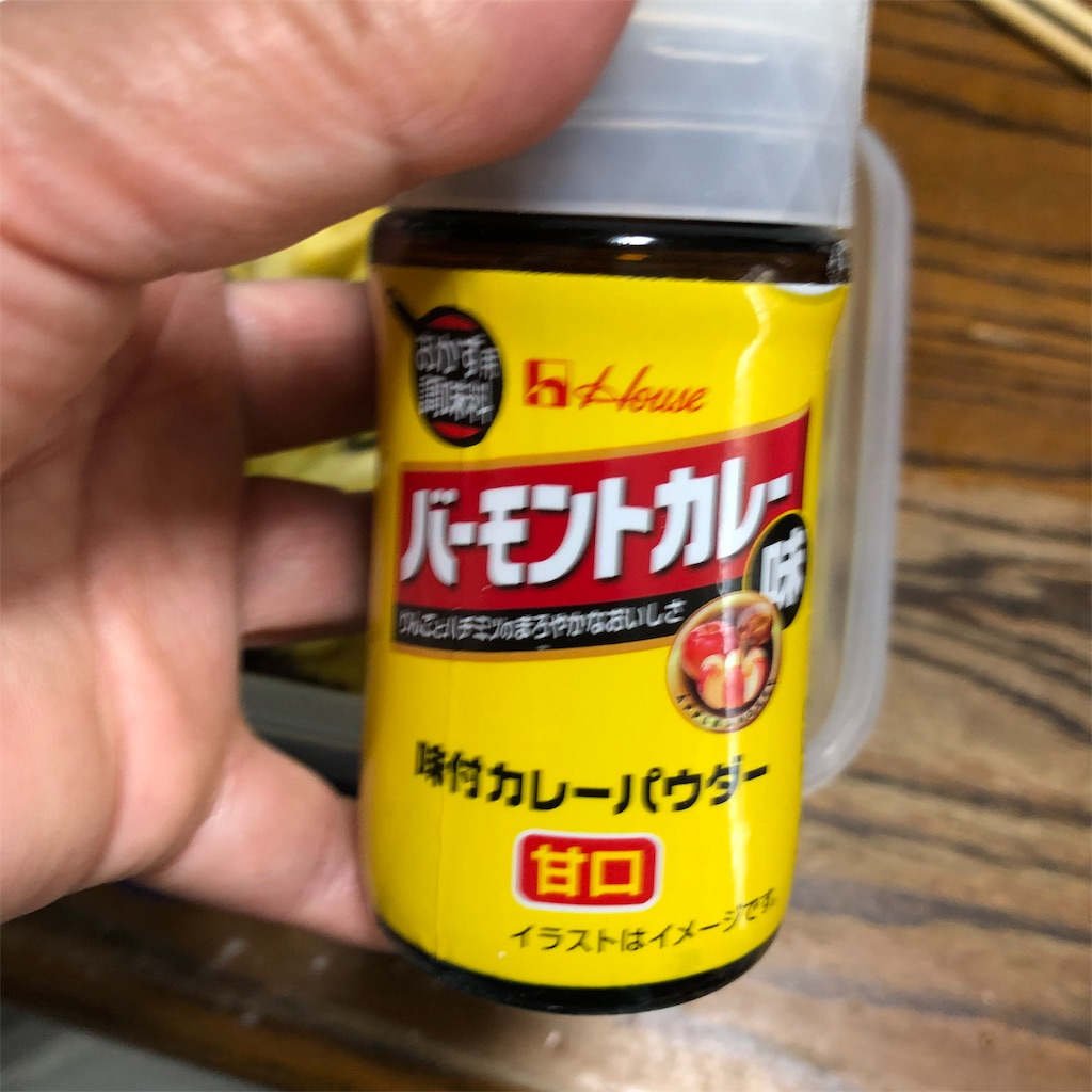 f:id:makichanchi:20190505152741j:image