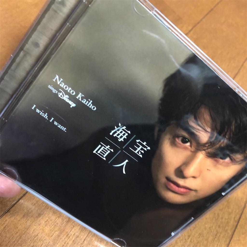 f:id:makichanchi:20190709195850j:image