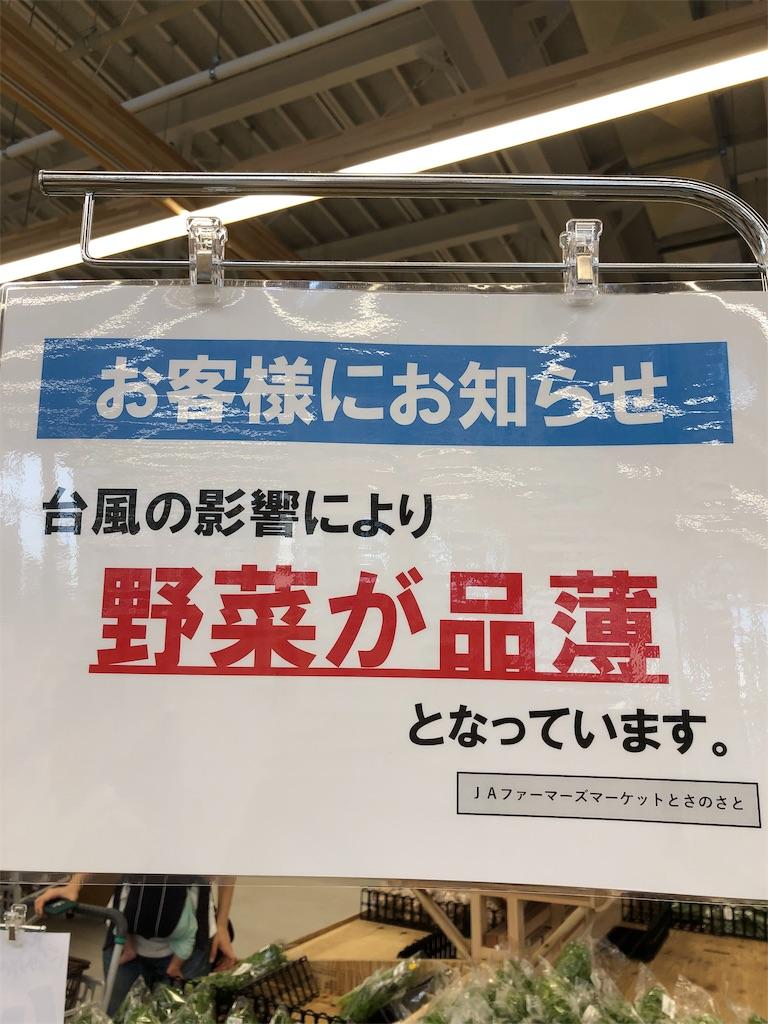 f:id:makichanchi:20190824110537j:image