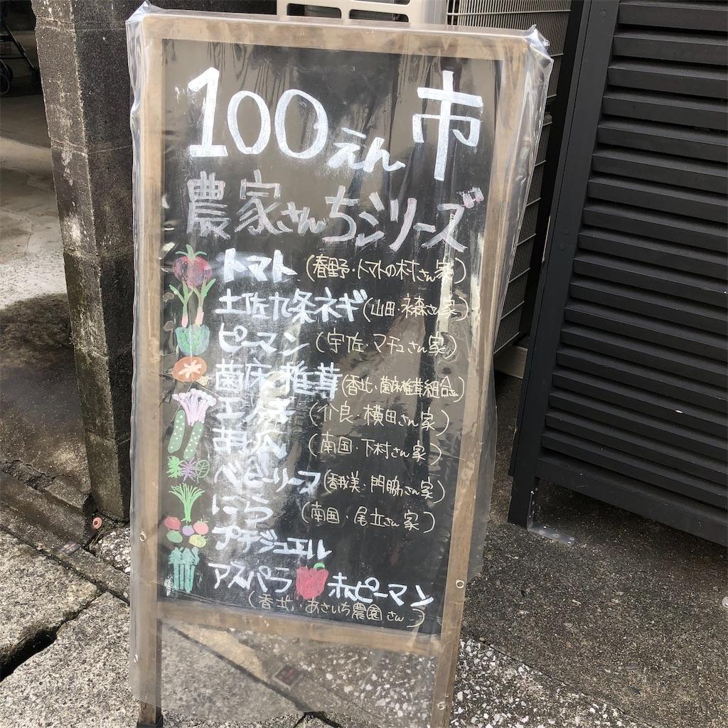 f:id:makichanchi:20190908163911j:image