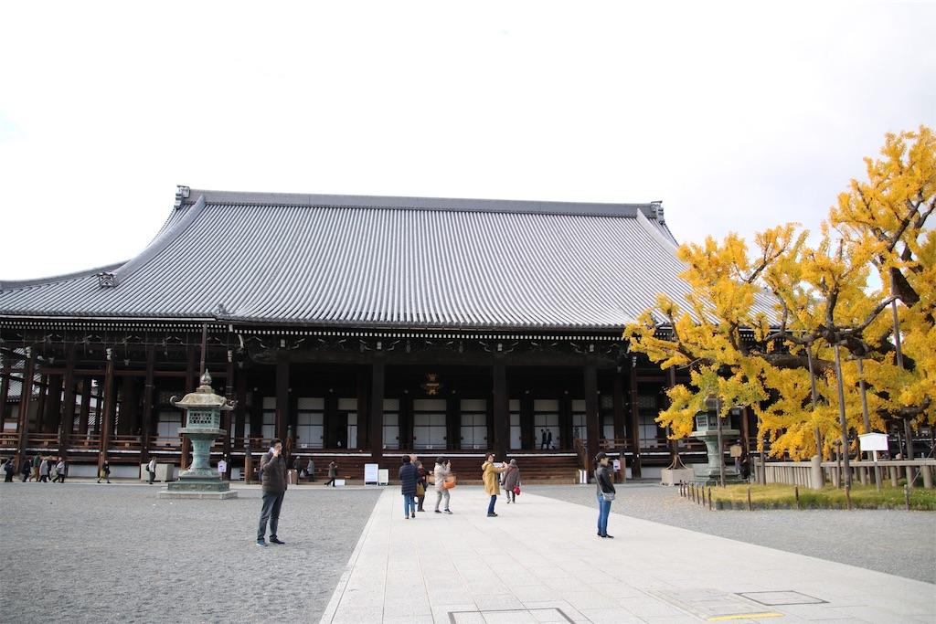 f:id:makichanchi:20191202094833j:image