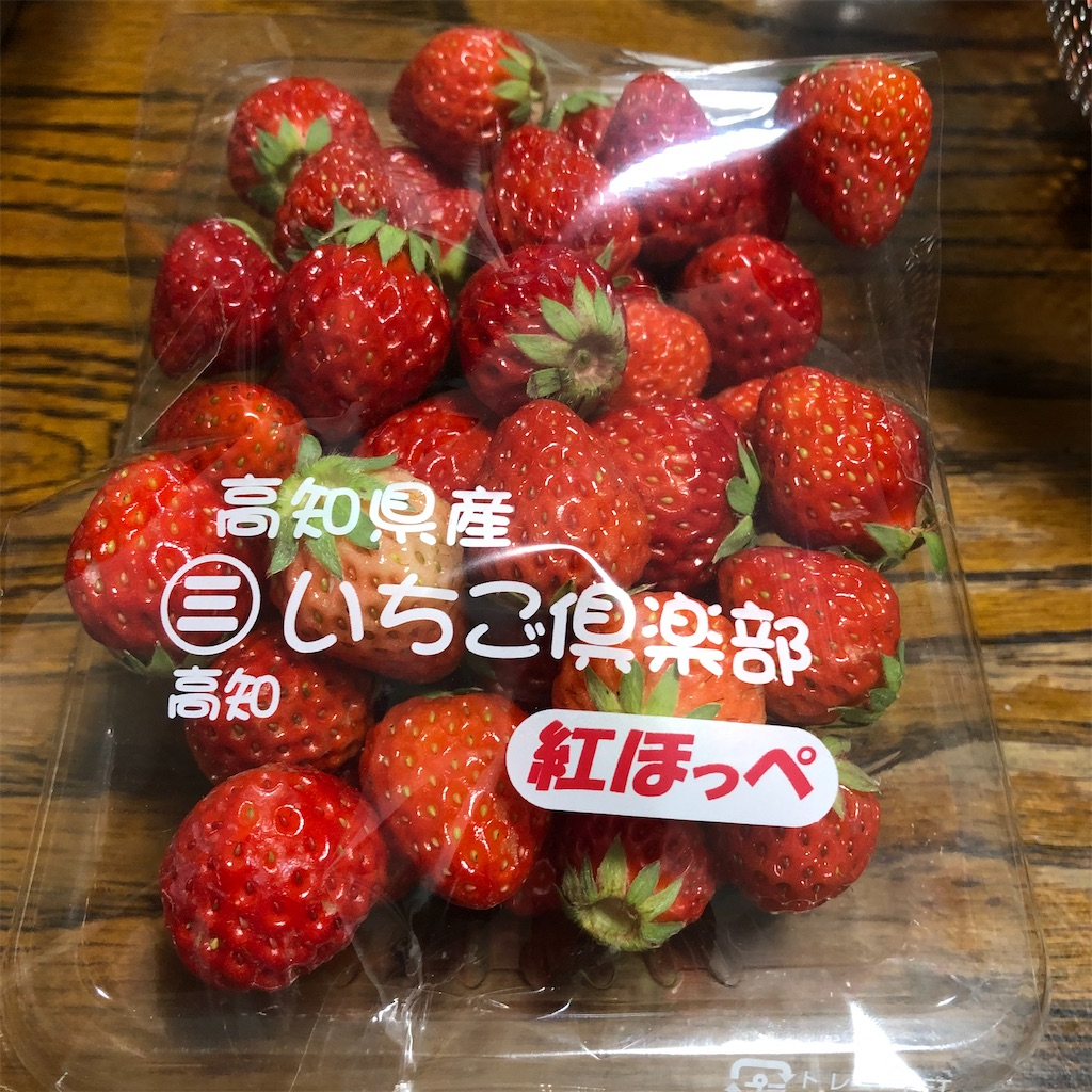 f:id:makichanchi:20200419085910j:image
