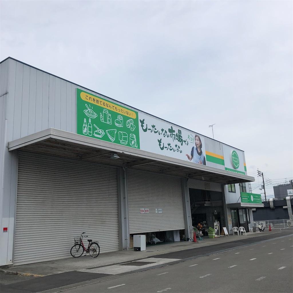 f:id:makichanchi:20200531192650j:image