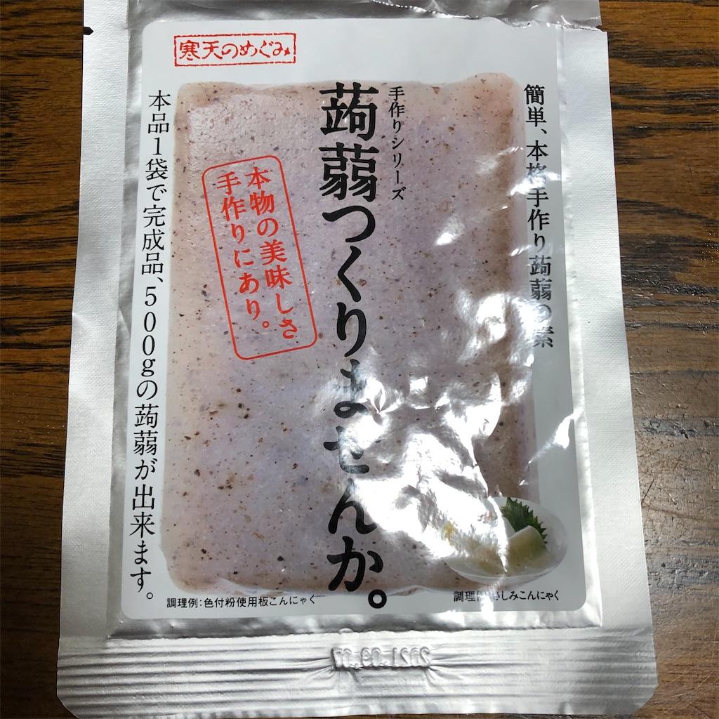 f:id:makichanchi:20201204091944j:image