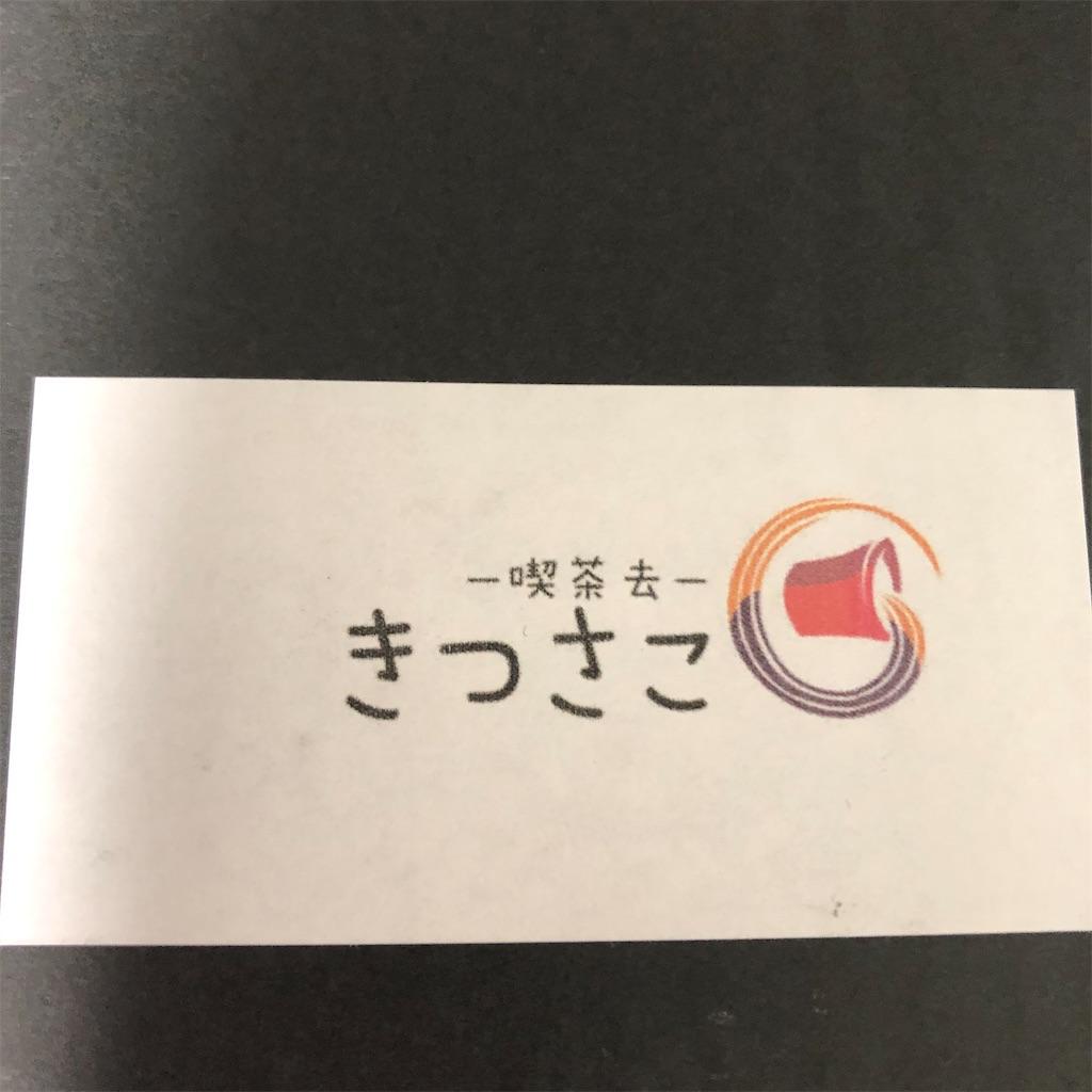 f:id:makichanchi:20201206202234j:image
