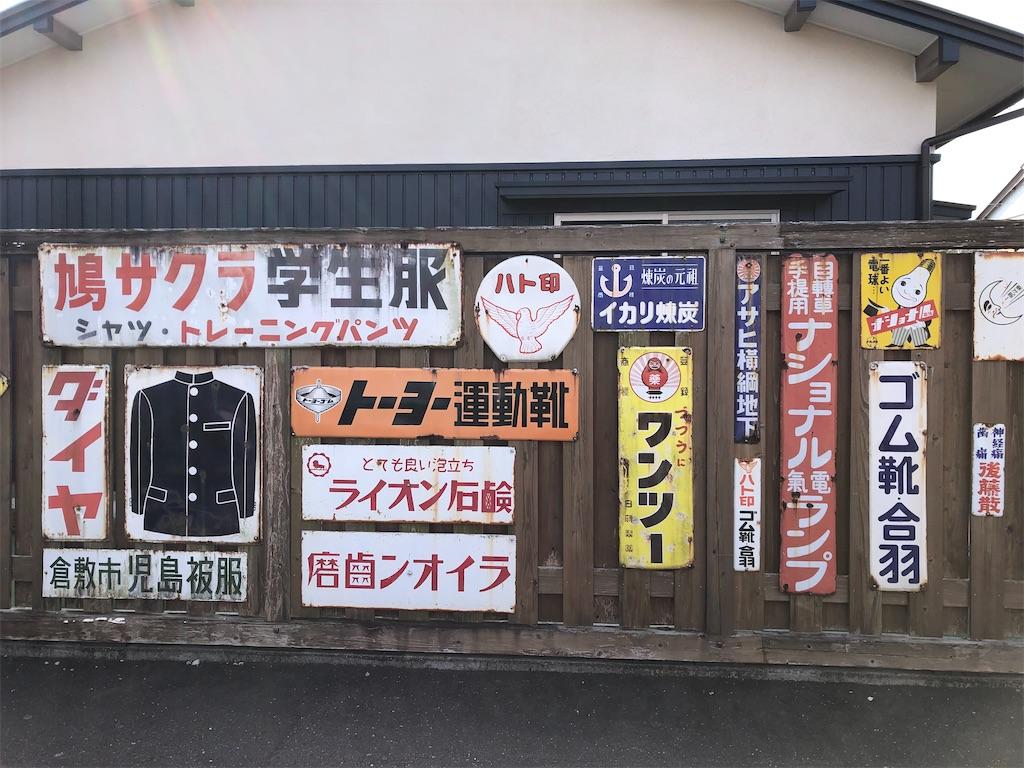 f:id:makichanchi:20210120091911j:image