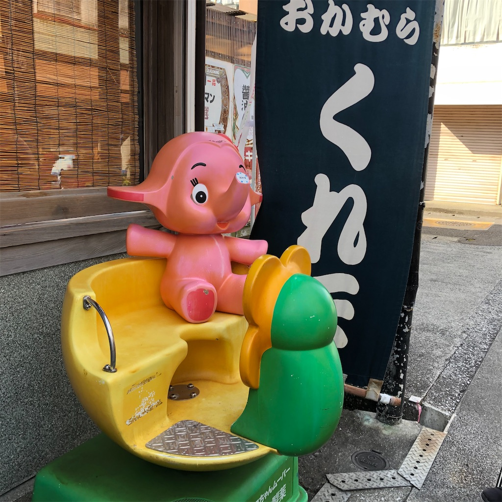 f:id:makichanchi:20210120091932j:image