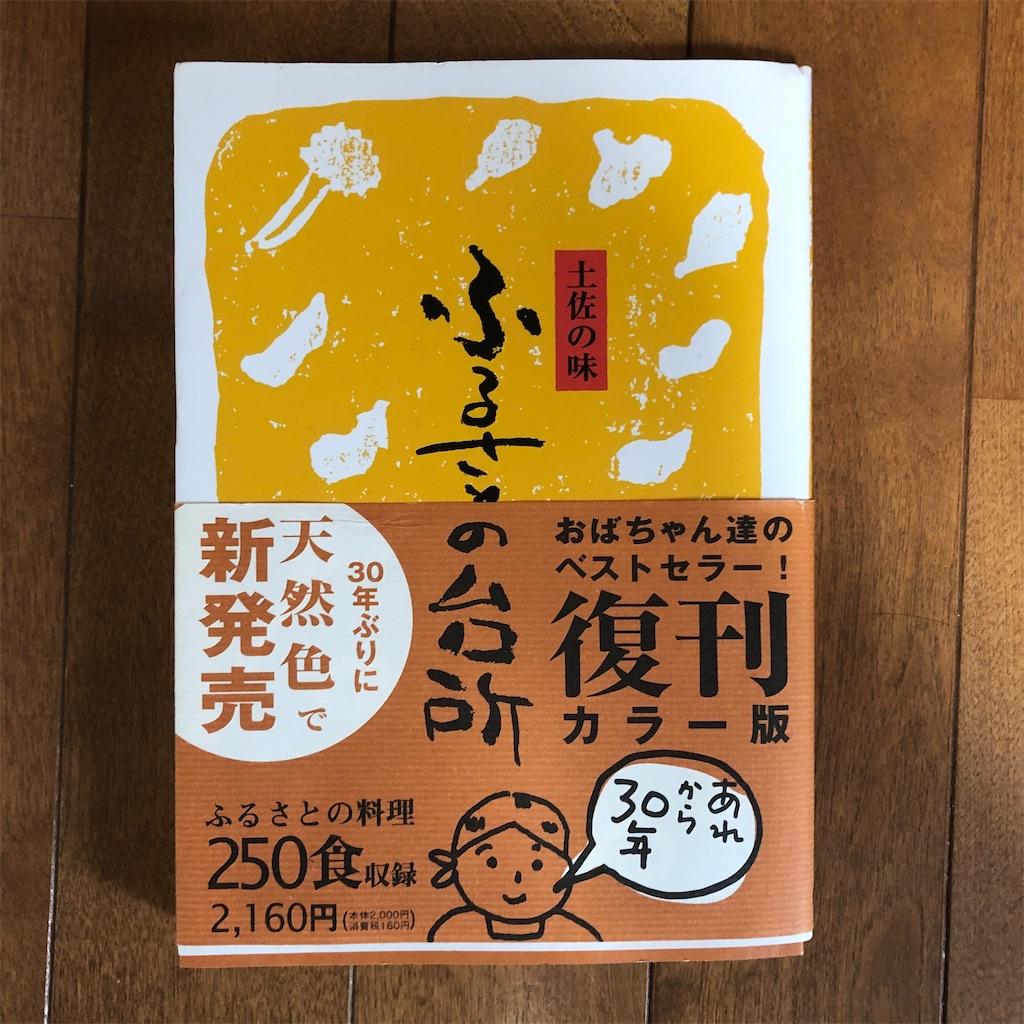 f:id:makichanchi:20210124132802j:image