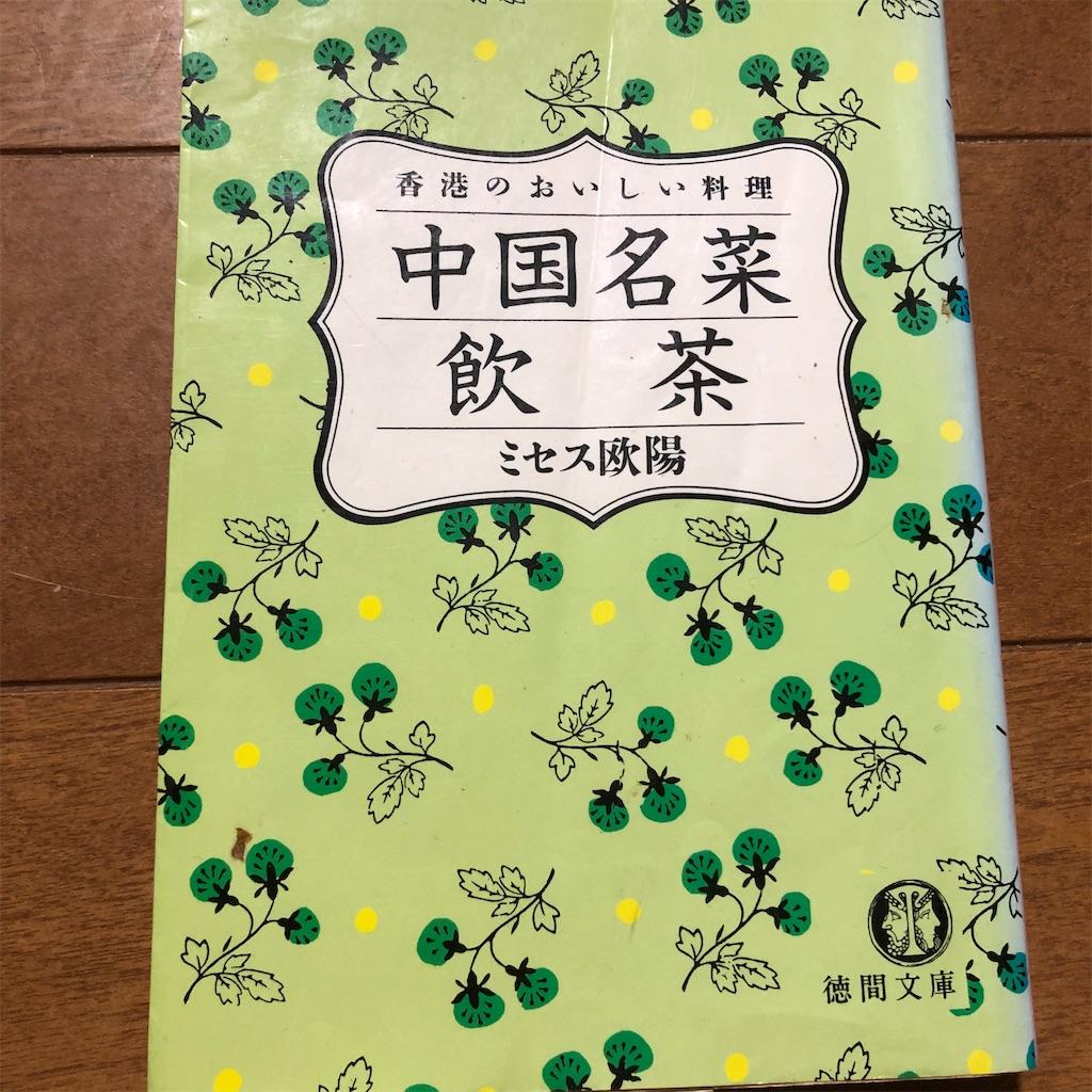 f:id:makichanchi:20210217171703j:image