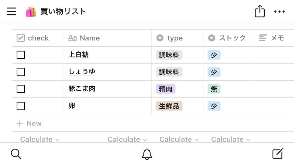 f:id:makichanchi:20210529194340p:image