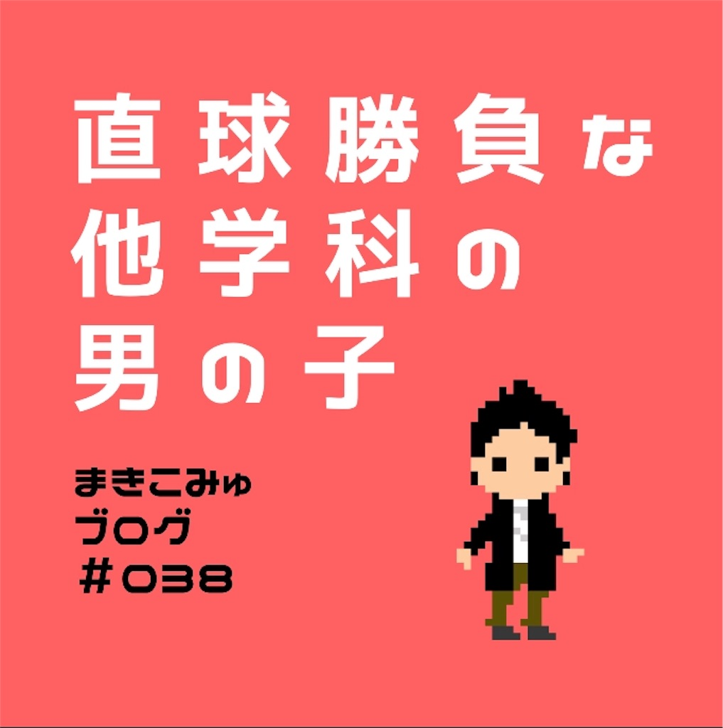 f:id:makicommu:20190212003509j:image