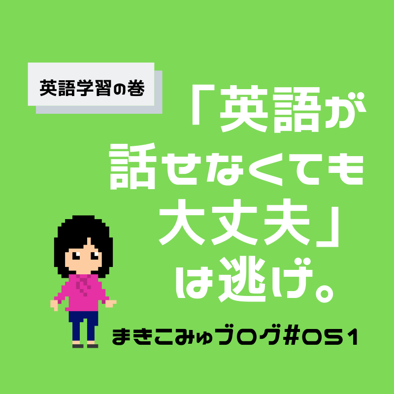 f:id:makicommu:20190307000348p:plain