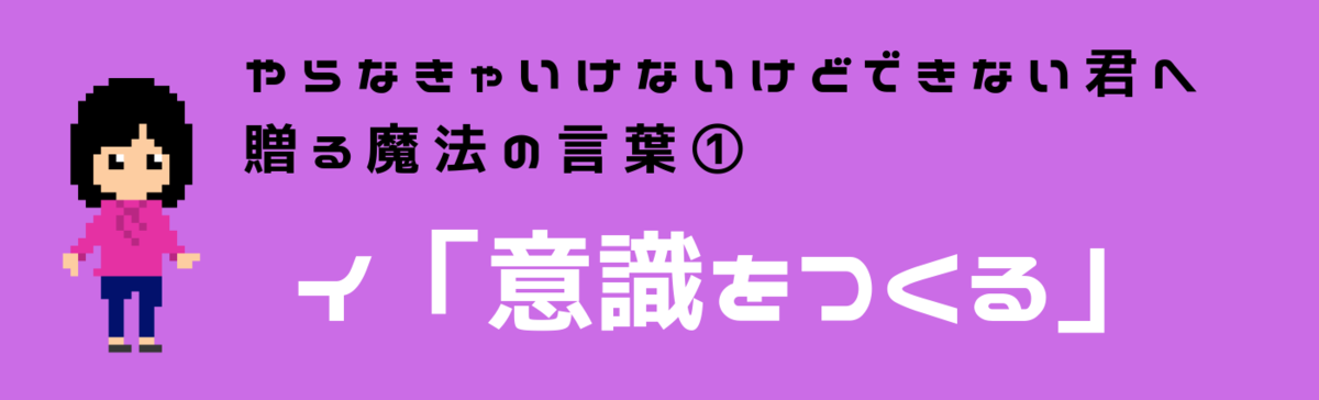 f:id:makicommu:20190329000845p:plain