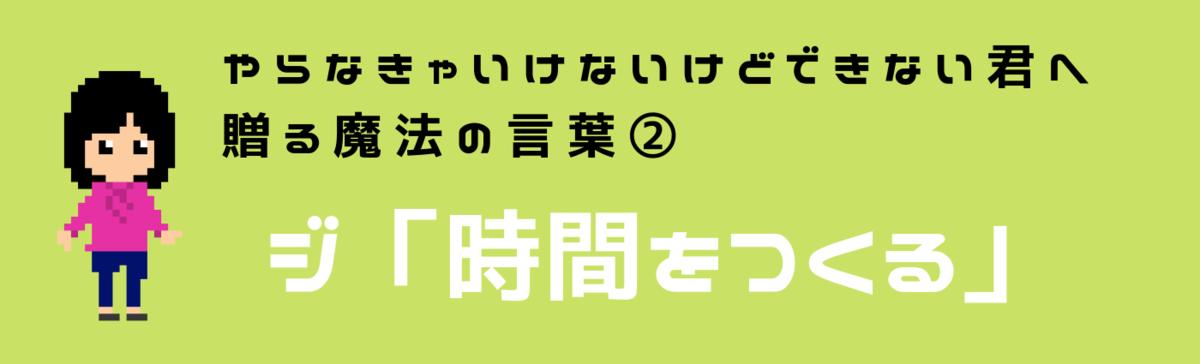 f:id:makicommu:20190329000945p:plain