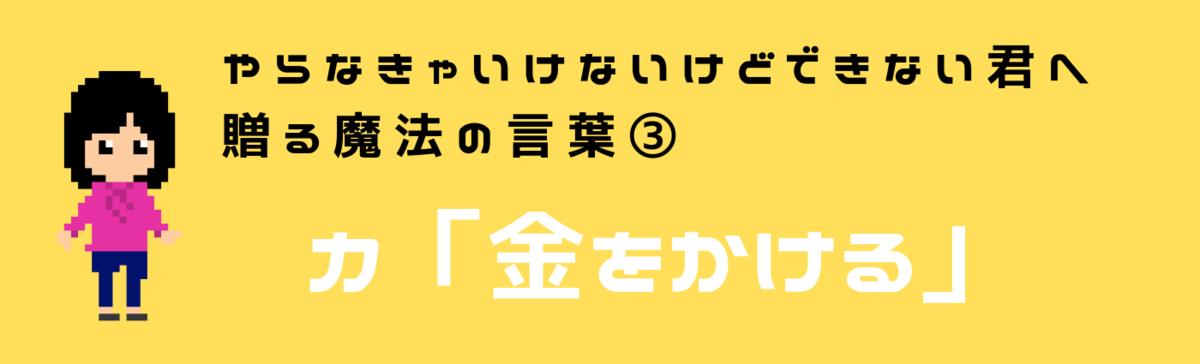 f:id:makicommu:20190329001115p:plain