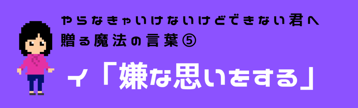 f:id:makicommu:20190329001330p:plain