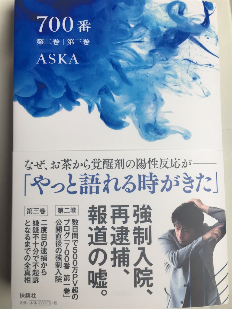 f:id:makiko0127:20170217145532j:image