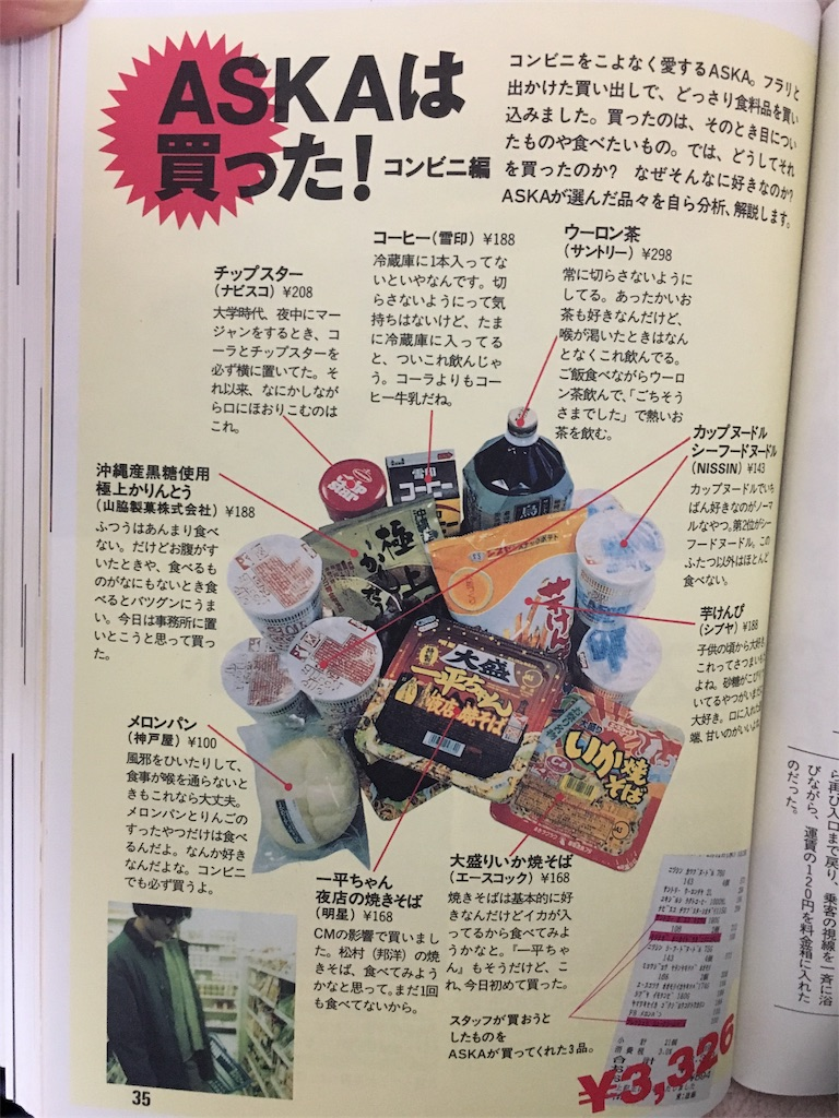f:id:makiko0127:20170330010725j:image