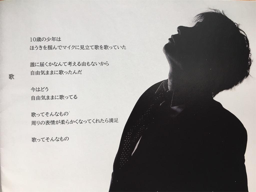 f:id:makiko0127:20170501144218j:image