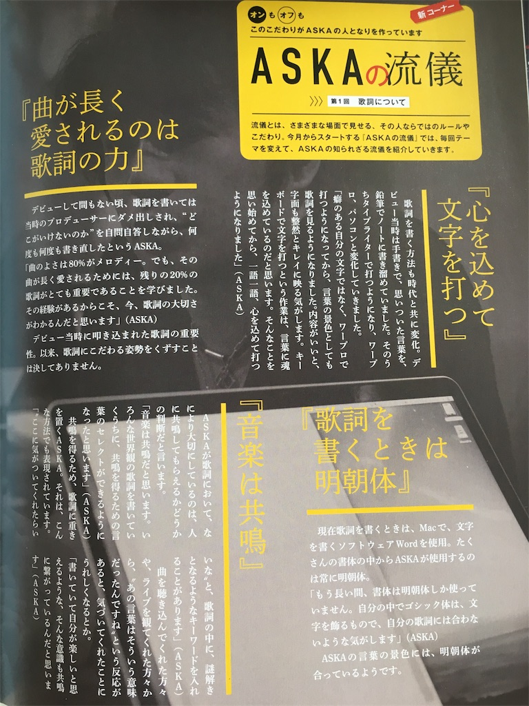 f:id:makiko0127:20170514153814j:image