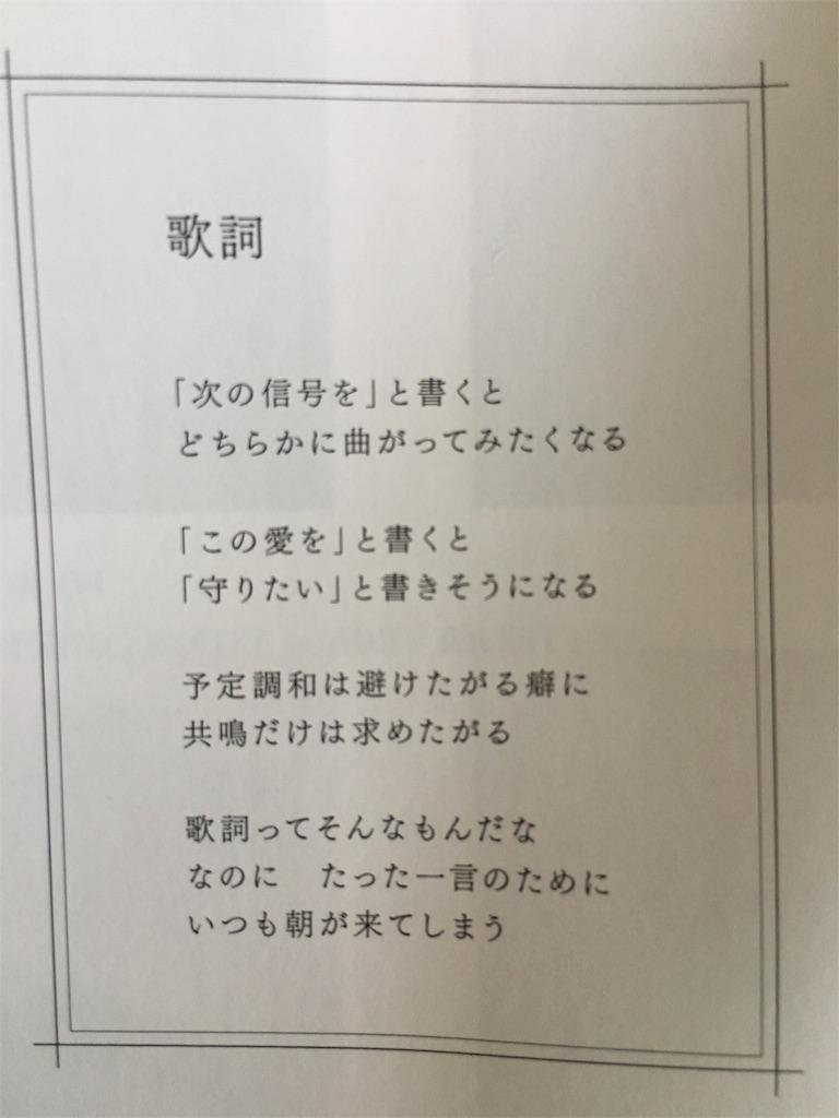 f:id:makiko0127:20170514211645j:image
