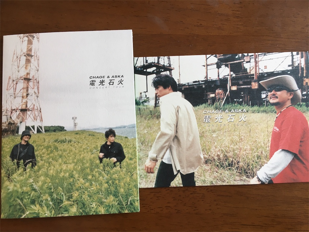 f:id:makiko0127:20170520155826j:image