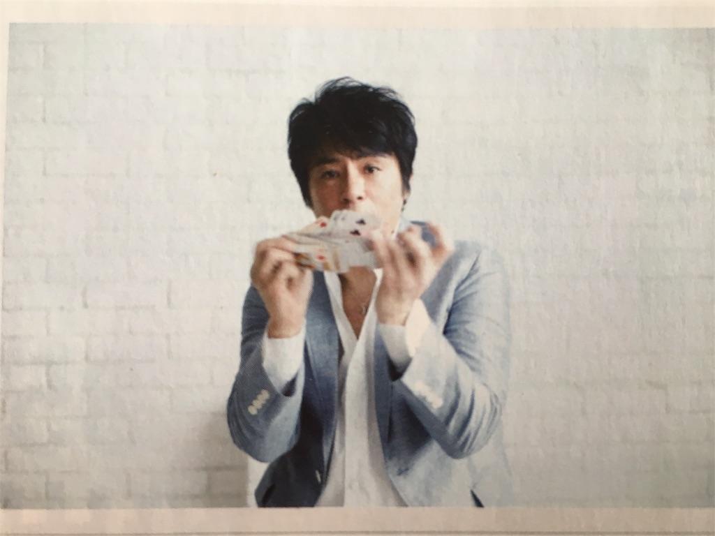f:id:makiko0127:20170524162925j:image