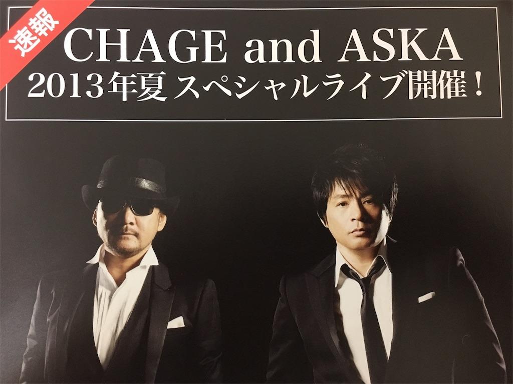 f:id:makiko0127:20170720145644j:image