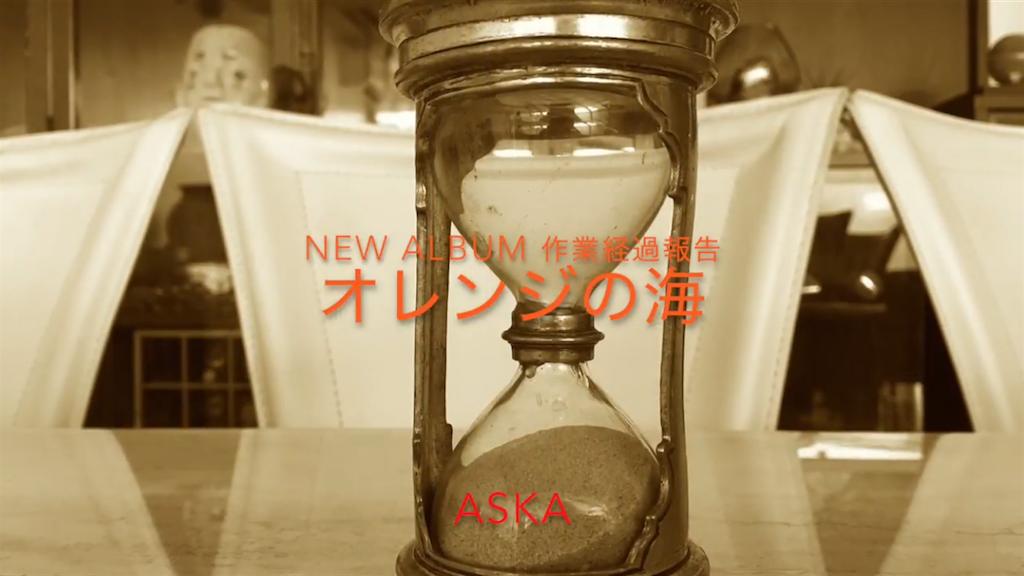 f:id:makiko0127:20170722084329p:image