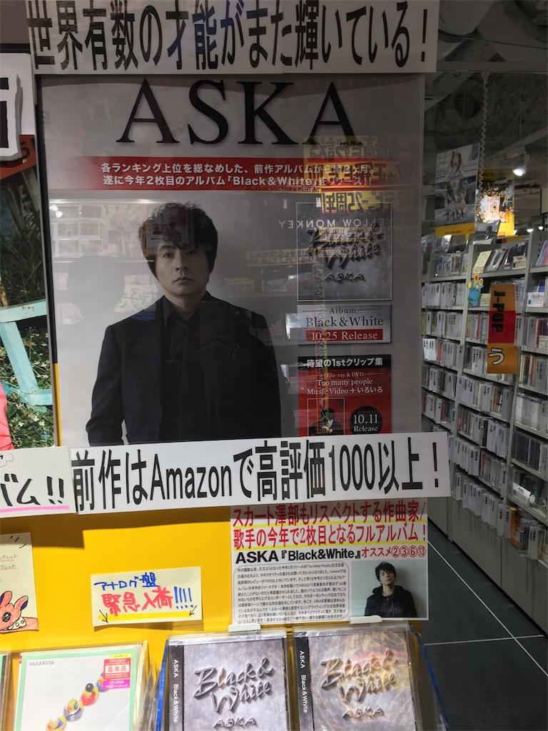 f:id:makiko0127:20171024215835j:image