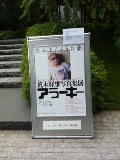 f:id:makiko0308:20120616124921j:image:left