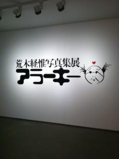 f:id:makiko0308:20120616124922j:image:right