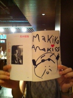 f:id:makiko0308:20120616124925j:image:w360