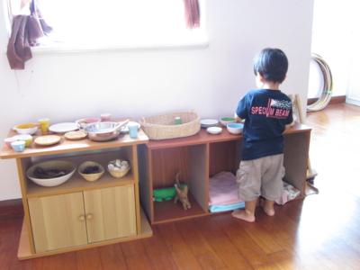 f:id:makiko_kika:20111108111327j:image