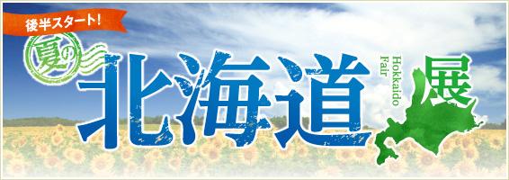 f:id:makikomaki310:20180530113220j:plain